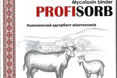 СМИ про нас – фото7347